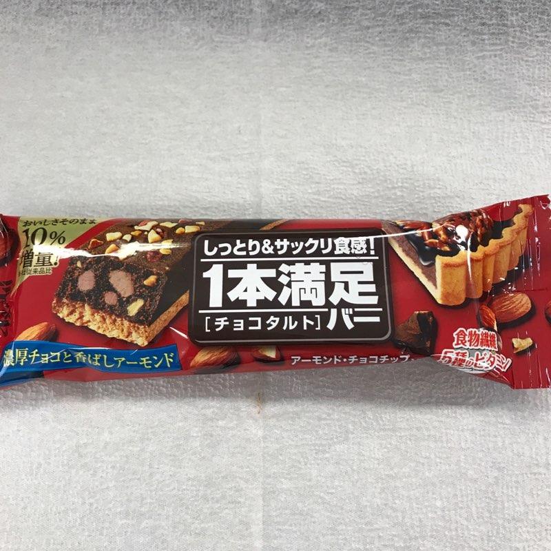 アサヒグループ食品の1本満足バー チョコタルト味