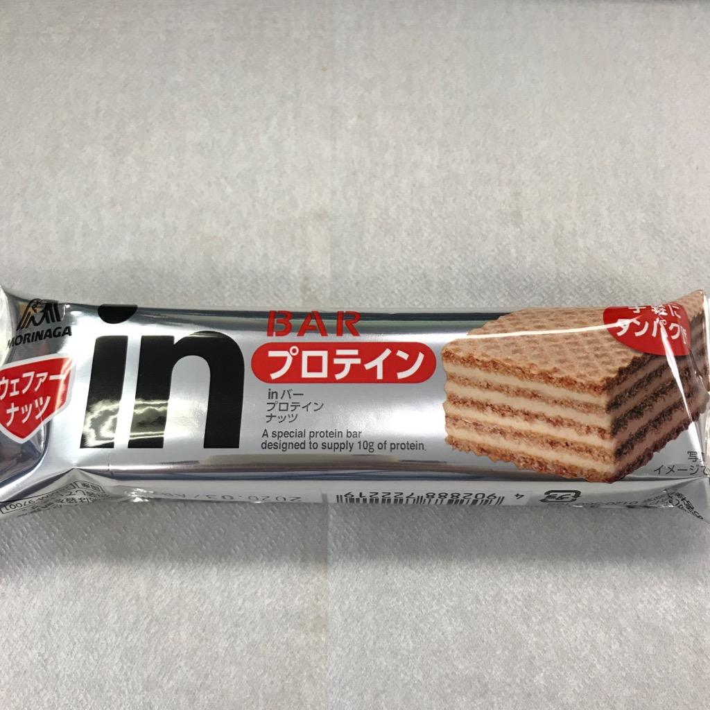 森永製菓のinバープロテイン ウェファーナッツ味