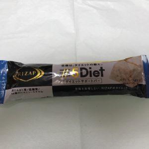 ライザップのダイエットサポートバー ホワイトチョコ味