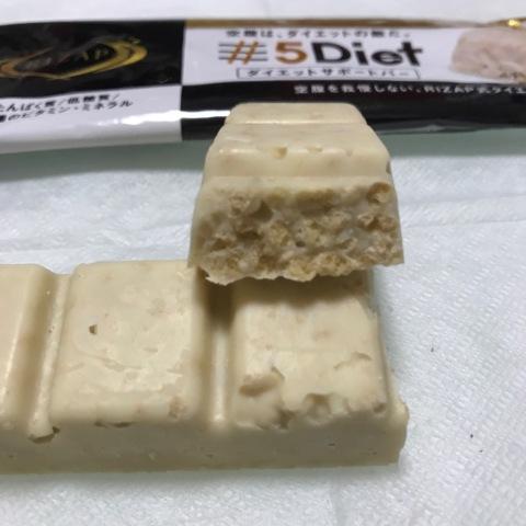 ライザップの5Dietダイエットサポートバー ホワイトチョコ味