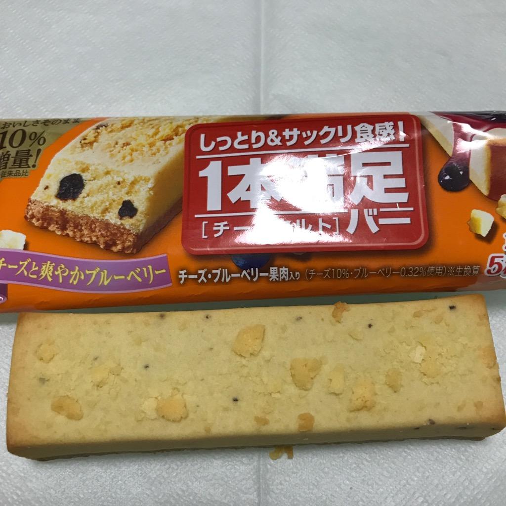アサヒグループ食品の1本満足バーのチーズタルト