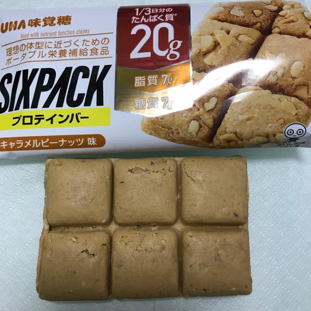 UHA味覚糖のシックスパックプロテインバー キャラメルピーナッツ味
