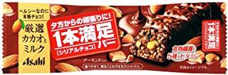 アサヒグループ食品の1本満足バーのシリアルチョコ
