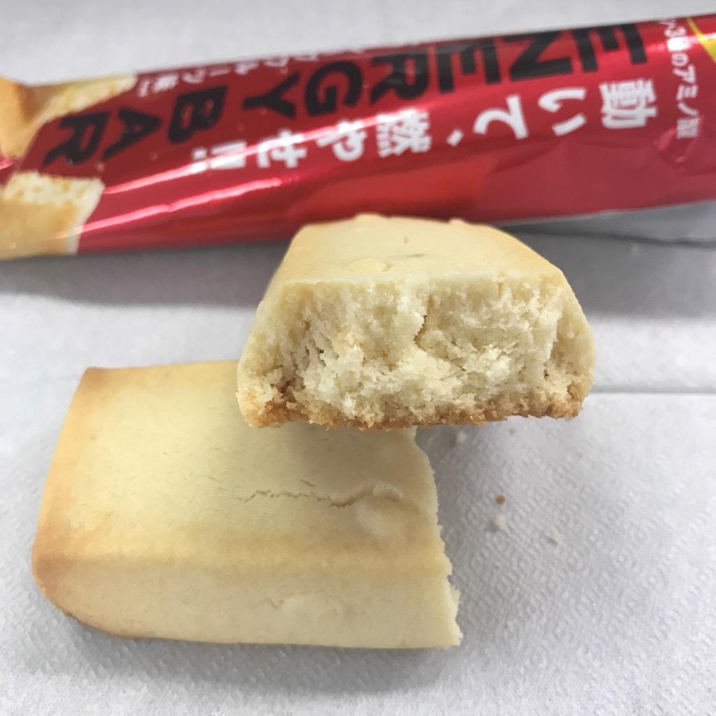 アサヒグループ食品のエネルギーバーのグレープフルーツ味