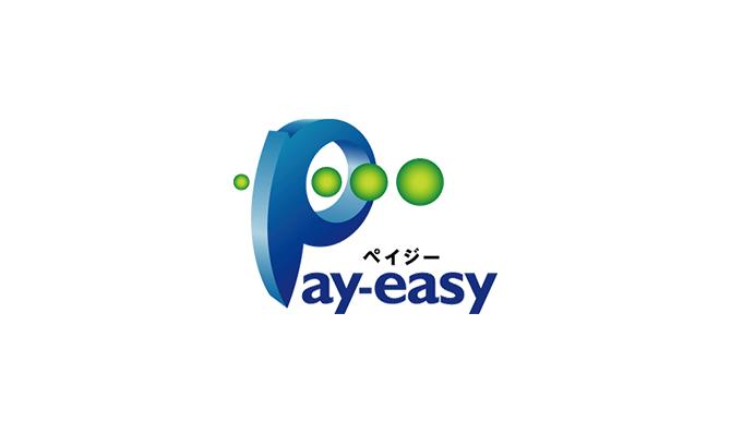Pay-easy支払いの方法