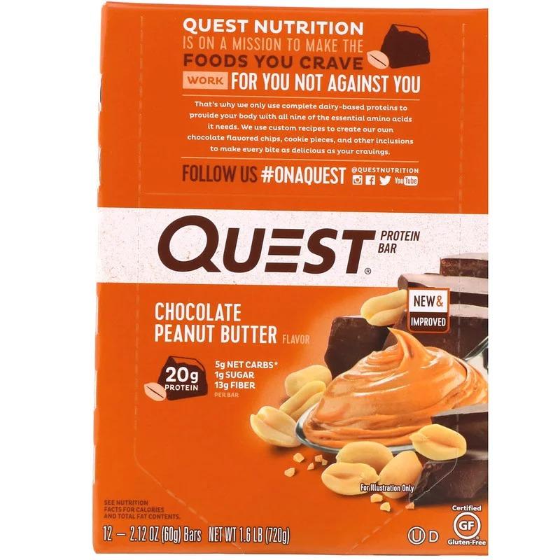クエストのプロテインバー『クエストバー』のチョコレートピーナツバター