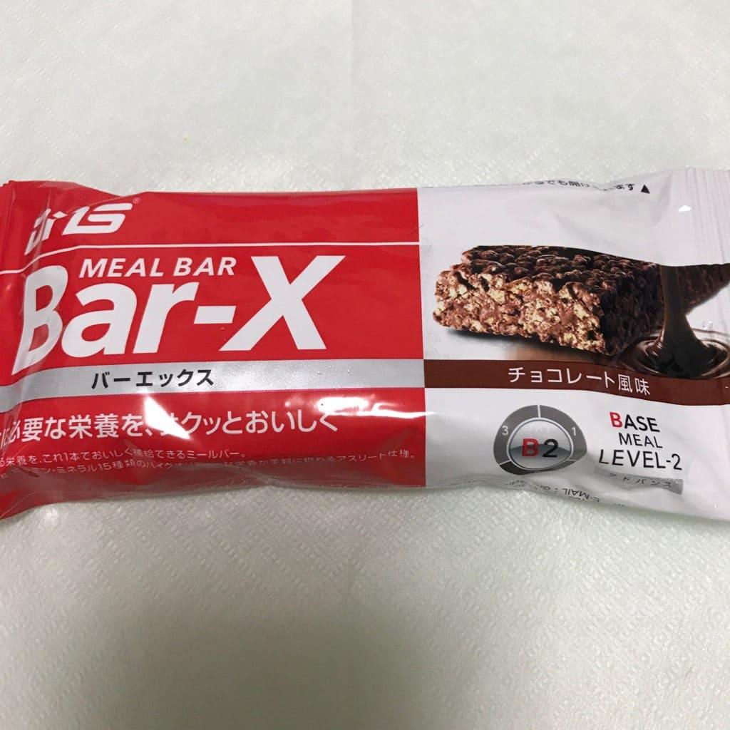 DNSのプロテインバー バーエックスのチョコレート風味