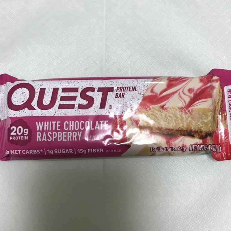 クエストのプロテインバー『クエストバー』のホワイトチョコレートラズベリー
