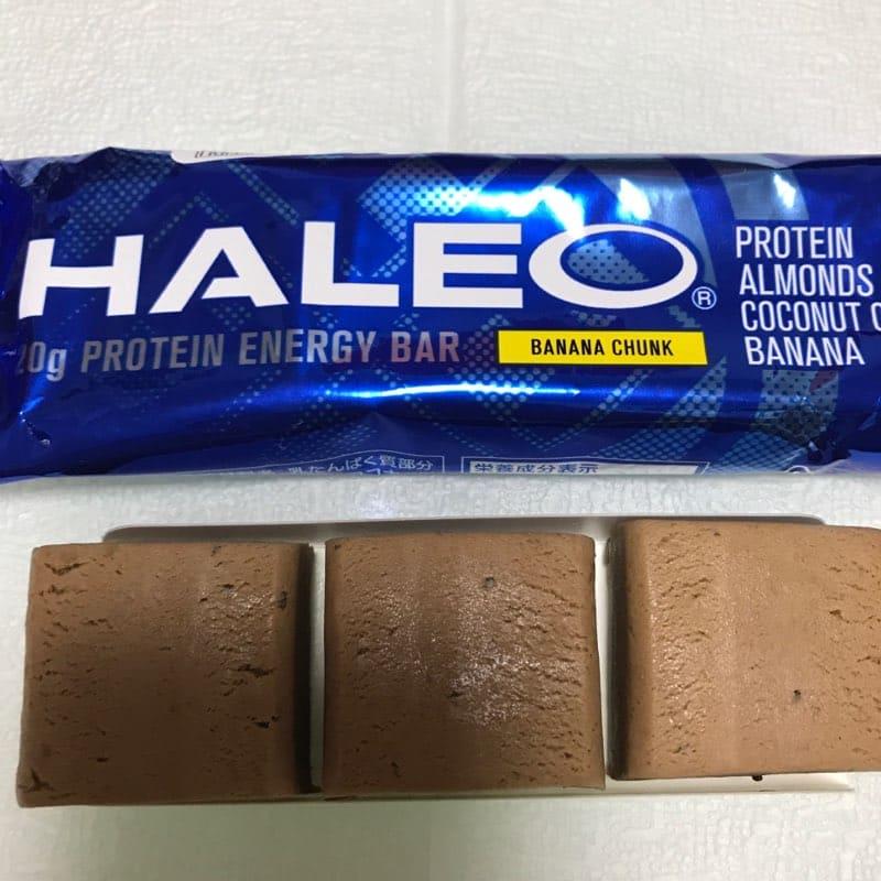 ハレオ(HALEO)のプロテインバー『ハレオバー』のバナナチャンク